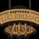 Ресторан Харчевня Трех Пескарей