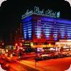 Гостиница » Marins Park Hotel»