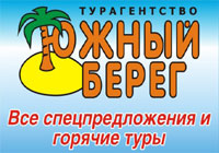 yuzhniy-bereg-1